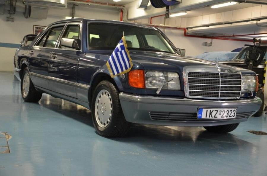 Mercedes 560 SEL president of Greece K. Karamanlis SOLD